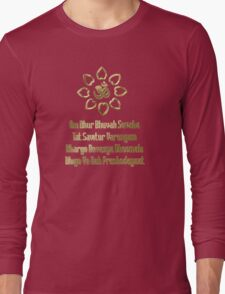 Gayatri mantra Long Sleeve T-Shirt