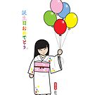 Happy Birthday  誕生日おめでとう。 by 73553