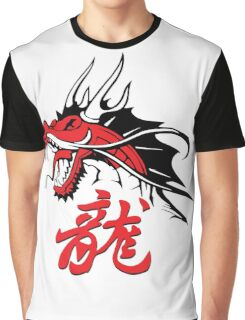 Dragon's head Graphic T-Shirt