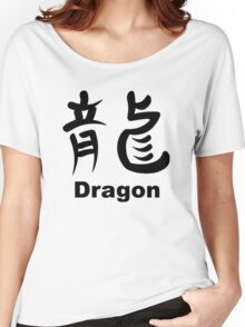 Dragon Kanji Women's Relaxed Fit T-Shirt