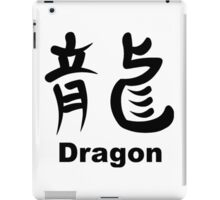 Dragon Kanji iPad Case/Skin