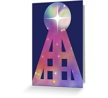 Triangular Nebula Greeting Card