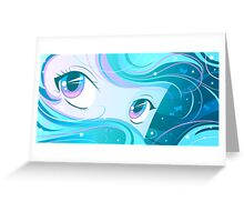 Teal Manga Eyes Greeting Card
