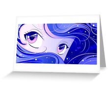Blue Manga Eyes Greeting Card