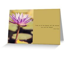 All The Beauty Greeting Card