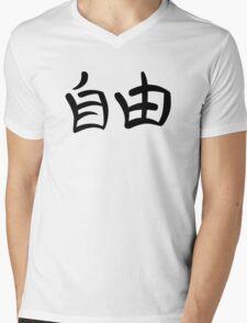 Japanese Freedom Kanji Mens V-Neck T-Shirt