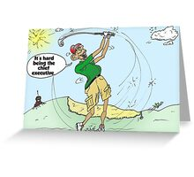 President Obama sequesters some green time Greeting Card