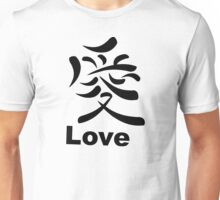 Japanese Love Kanji Unisex T-Shirt