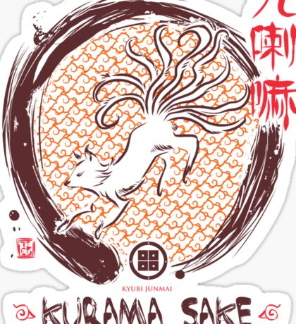 Sake Sticker