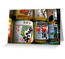 Sake containers, Nara, Japan Greeting Card