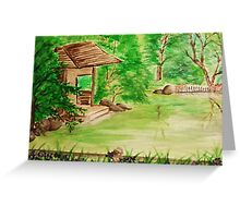Landscape Painting  Greeting Card