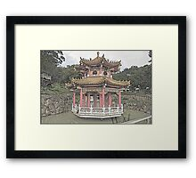 Island Pagoda at Zhinan Temple Station Framed Print