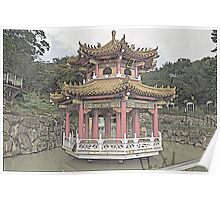 Island Pagoda at Zhinan Temple Station Poster