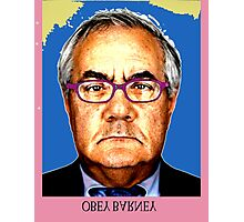 Obey Barney Photographic Print