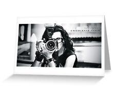 La Photographie D'art Greeting Card