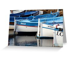 Hull 2 Greeting Card