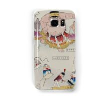 Humorous pictures depicting the Chinese 002 Samsung Galaxy Case/Skin