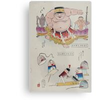 Humorous pictures depicting the Chinese 002 Metal Print
