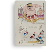 Humorous pictures depicting the Chinese 002 Canvas Print