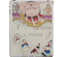 Humorous pictures depicting the Chinese 002 iPad Case/Skin