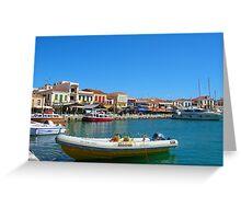 Aegean Dock Greeting Card