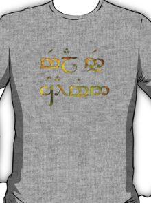 Mela en' coiamin - Love of my life T-Shirt