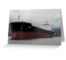 Freight liner Greeting Card