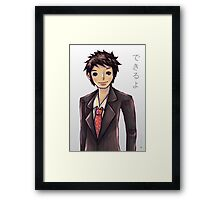 Japanese motivational poster - Ryo Framed Print
