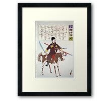 Russian soldier on horseback carrying a sword in right hand a spear in left hand and a rifle mounted on his chest with a string extending from the trigger to his mouth 001 Framed Print