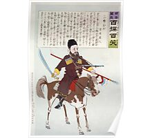 Russian soldier on horseback carrying a sword in right hand a spear in left hand and a rifle mounted on his chest with a string extending from the trigger to his mouth 001 Poster