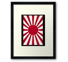 Japanese War flag, Imperial Japanese Army, WWII, WAR, Japan, Japanese, Nippon, Portrait on Black Framed Print