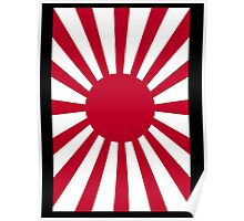 Japanese War flag, Imperial Japanese Army, WWII, WAR, Japan, Japanese, Nippon, Portrait on Black Poster