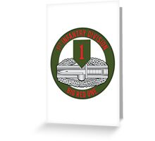 1st Infantry CAB Greeting Card