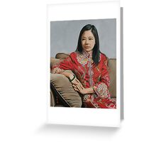 Chinese Bride Greeting Card