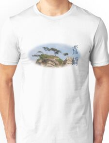 Shiroyama T-Shirt