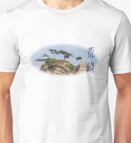 Shiroyama Unisex T-Shirt