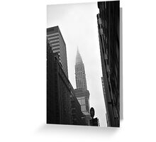 Empire Building Greeting Card