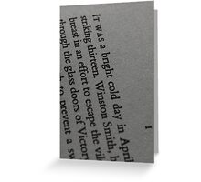 Name that Book! Greeting Card