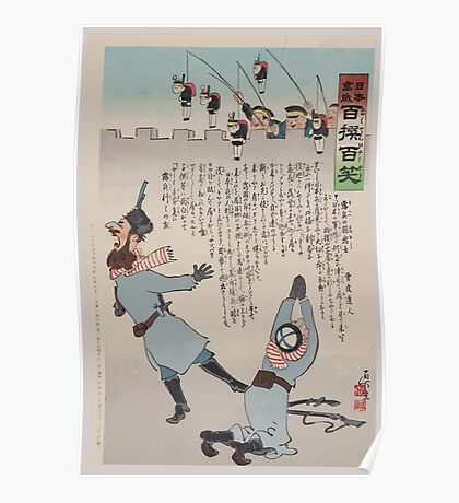 Russian soldiers frightened by toy figures of Japanese soldiers hanging by strings 002 Poster