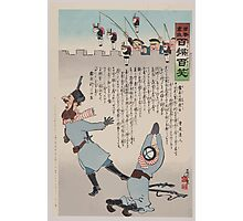 Russian soldiers frightened by toy figures of Japanese soldiers hanging by strings 002 Photographic Print