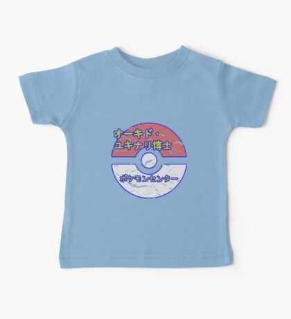 Pokemon Centre! Baby Tee