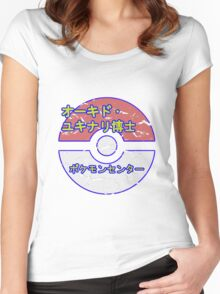 Pokemon Centre! Women's Fitted Scoop T-Shirt