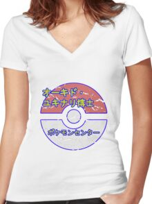 Pokemon Centre! Women's Fitted V-Neck T-Shirt