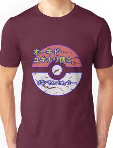 Pokemon Centre! Unisex T-Shirt