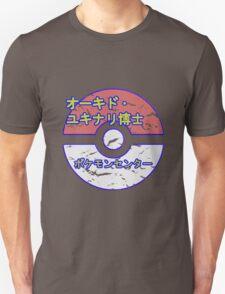Pokemon Centre! T-Shirt