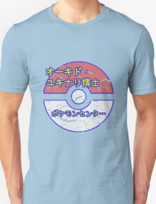 Pokemon Centre! T-Shirt