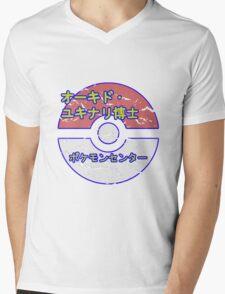 Pokemon Centre! Mens V-Neck T-Shirt