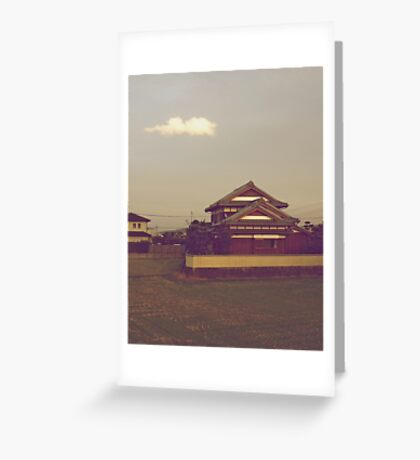 a little cloud in the sky Greeting Card