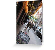 Carnivorous City Greeting Card