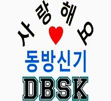 ㋡♥♫Love DBSK Splendiferous K-Pop Clothes & Stickers♪♥㋡ Unisex T-Shirt
